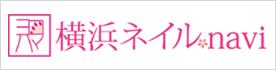株式会社アバンセの横浜ネイルnavi