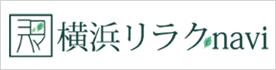 株式会社アバンセの横浜リラクnavi